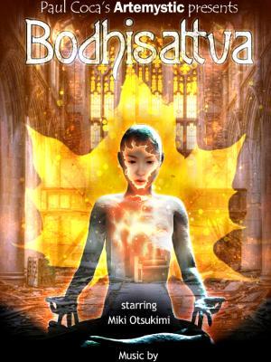 Bodhisattva an animated short film