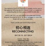 Group exhibition: Reconnecting