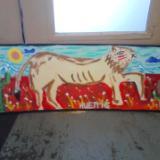 Loose Tiger