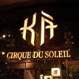 Video Promo: Ka from Cirque Du Soliel