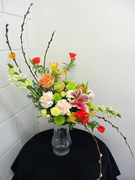 s shaped arrangement