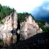 Ancient Lands. Ural. Photographs