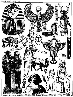 Egyptian Unmounted Rubber Stamps